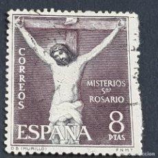 Sellos: ESPAÑA, 1962, MISTERIOS DEL SANTO ROSARIO, EDIFIL 1472, CRUCIFIXIÓN, USADO, (LOTE AR). Lote 243857910