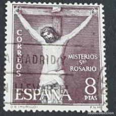 Sellos: ESPAÑA, 1962, MISTERIOS DEL SANTO ROSARIO, EDIFIL 1472, CRUCIFIXIÓN, USADO, (LOTE AR). Lote 243857970