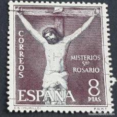 Sellos: ESPAÑA, 1962, MISTERIOS DEL SANTO ROSARIO, EDIFIL 1472, CRUCIFIXIÓN, USADO, (LOTE AR). Lote 243858080