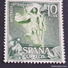 Sellos: ESPAÑA, 1962, MISTERIOS DEL SANTO ROSARIO, RESURRECCIÓN, EDIFIL 1473, NUEVO SIN GOMA, (LOTE AR). Lote 243858675