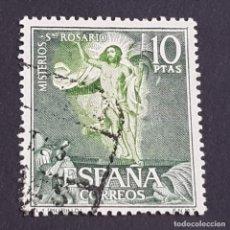 Sellos: ESPAÑA, 1962, MISTERIOS DEL SANTO ROSARIO, RESURRECCIÓN, EDIFIL 1473, USADO, (LOTE AR). Lote 243858990