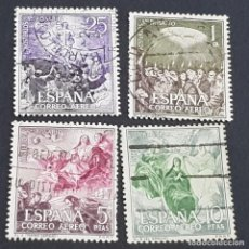 Sellos: ESPAÑA, 1962, MISTERIOS DEL SANTO ROSARIO, AÉREO, EDIFIL 1474-1477, USADOS, (LOTE AR). Lote 243862540
