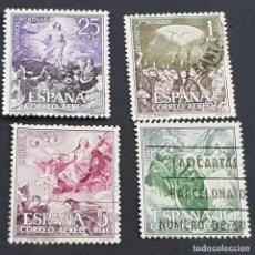 Sellos: ESPAÑA, 1962, MISTERIOS DEL SANTO ROSARIO, AÉREO, EDIFIL 1474-1477, USADOS, (LOTE AR). Lote 243862595