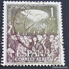 Sellos: ESPAÑA, 1962, MISTERIOS DEL SANTO ROSARIO, AÉREO, EDIFIL 1475, USADO, (LOTE AR). Lote 243864325
