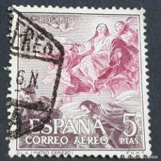 Sellos: ESPAÑA, 1962, MISTERIOS DEL SANTO ROSARIO, AÉREO, EDIFIL 1476, USADO, (LOTE AR). Lote 243864550