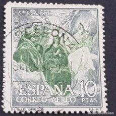 Sellos: ESPAÑA, 1962, MISTERIOS DEL SANTO ROSARIO, AÉREO, EDIFIL 1477, USADO, (LOTE AR). Lote 243866925
