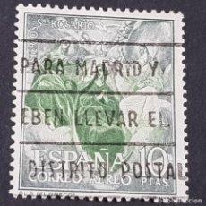 Sellos: ESPAÑA, 1962, MISTERIOS DEL SANTO ROSARIO, AÉREO, EDIFIL 1477, USADO, (LOTE AR). Lote 243866970