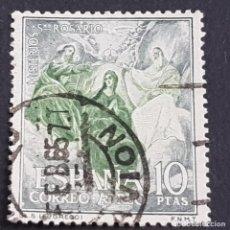 Sellos: ESPAÑA, 1962, MISTERIOS DEL SANTO ROSARIO, AÉREO, EDIFIL 1477, USADO, (LOTE AR). Lote 243867010