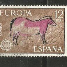 Sellos: ESPAÑA EDIFIL NUM. 2260 USADO. Lote 243876850