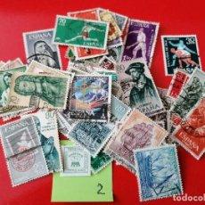 Sellos: LOTE 2,SELLOS DE ESPAÑA, 100 UNIDADES, DIFERENTES, MATASELLADOS, AÑOS 1960-1965.. Lote 243908975