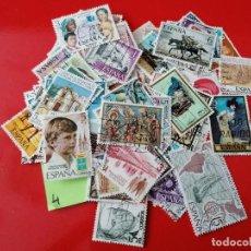Sellos: LOTE 4,SELLOS DE ESPAÑA, 100 UNIDADES, DIFERENTES, MATASELLADOS, AÑOS 1972-1980. Lote 243910075