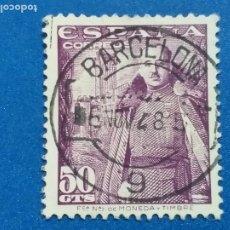 Sellos: USADO. AÑO 1948-1954. EDIFIL 1029. GENERAL FRANCO Y CASTILLO DE LA MOTA.. Lote 243942130