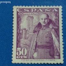 Sellos: USADO. AÑO 1948-1954. EDIFIL 1029. GENERAL FRANCO Y CASTILLO DE LA MOTA.. Lote 243942200