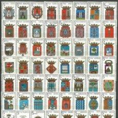 Sellos: ESPAÑA ESCUDOS COLECCION COMPLETA DE 57 SELLOS NUEVOS SIN GOMA. Lote 243965160