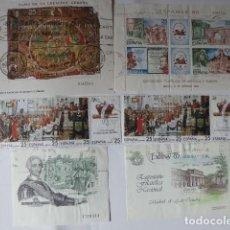 Sellos: CONJUNTO DE HOJITAS DE ESPAÑA MATASELLADOS ,VARIOS. Lote 243979105