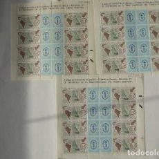 Sellos: TRES HOJITAS DE EXPAMER 77, NUEVAS. Lote 243980255