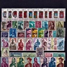 Sellos: SELLOS ESPAÑA AÑO 1962 COMPLETO, SELLOS NUEVOS GOMA ORIGINAL, MNH. Lote 243983775