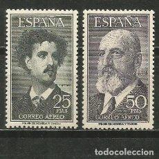 Sellos: ESPAÑA FORTUNY Y TORRES QUEVEDO EDIFIL NUM. 1164/1165 ** SERIE COMPLETA SIN FIJASELLOS. Lote 244476640