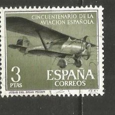 Timbres: ESPAÑA EDIFIL NUM. 1403 USADO. Lote 244503990