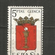Selos: ESPAÑA EDIFIL NUM. 1484 USADO. Lote 244517450