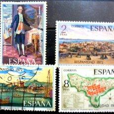 Sellos: SELLOS ESPAÑA 1972 - FOTO 059 - Nº 2107, COMPLETA, USADO. Lote 244647280