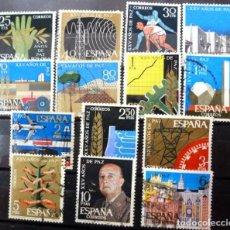 Sellos: SELLOS ESPAÑA 1964 - FOTO 067 - Nº 1576, COMPLETA,USADO. Lote 244650775