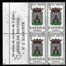 Sellos: ESCUDOS CAP PROV. ESPAÑOLAS-ALBACETE -EDIFIL-1407 -BLOQUE CUATRO-CON BANDELETA-PUNTO LETRAS C Y E. Lote 255932995