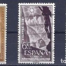 Timbres: EDIFIL 1192 1194 AÑO JUBILAR MONTSERRTA USADOS, SIMILARES A LOS DE LA FOTO.. Lote 244875445
