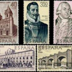Sellos: ESPAÑA. AÑO 1969, EDIFIL 1939/43** ''FORJADORES DE AMÉRICA''./ NUEVOS, SIN FIJASELLOS. MNH.. Lote 244985770