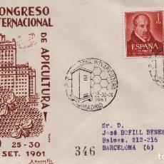 Sellos: SOBRE ILUSTRADO, CERTIFICADO, CON MATASELLOS DEL XVIII CONGRESO INTERNACIONAL DE APICULTURA. Lote 245128965