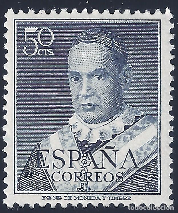 EDIFIL 1102 SAN ANTONIO MARÍA CLARET 1951. CENTRADO DE LUJO. VALOR CATÁLOGO: 12 €. MNH ** (Sellos - España - II Centenario De 1.950 a 1.975 - Nuevos)