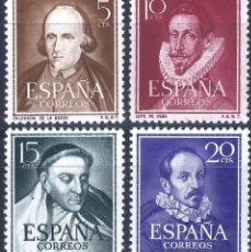 Sellos: EDIFIL 1071-1074 LITERATOS 1950-1953 (SERIE COMPLETA) (VARIEDAD...EL 1073 ES DE CARA BLANCA). MNH **. Lote 245357075