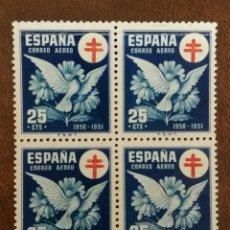 Sellos: ESPAÑA N°1087 MNH**TUBERCULOSOS 1950 EN BLOQUE DE 4(FOTOGRAFÍA REAL). Lote 296735693