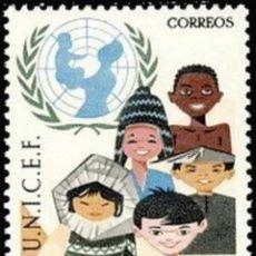 Sellos: ESPAÑA. AÑO 1971, EDIFIL 2054** ''UNICEF''./ NUEVOS, SIN FIJASELLOS. MNH.. Lote 245732155