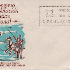 Sellos: SOBRE ILUSTRADO CON SELLO Y MATASELLOS DEL XVII CONGESO DE LA FEDERACIÓN AUSTRONÁUTICA 1966. Lote 245744935