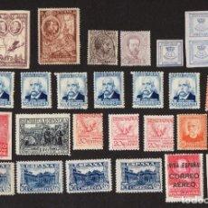 Sellos: SELLOS DE ESPAÑA CLÁSICOS 1872 A 1938. Lote 224117050
