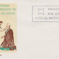 Sellos: AÑO 1967 EDIFIL 1837 SPD FDC CENTENARIO CANONIZACION SAN JOSE DE CALASANZ. Lote 245906940