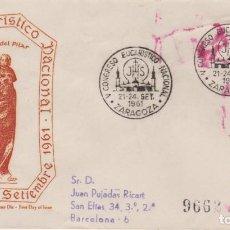 Sellos: AÑO 1961 EDIFIL 1367 SPD FDC V CONGRESO EUCARISTICO NACIONAL. Lote 245935395