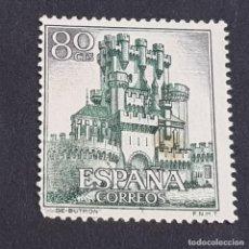 Sellos: ESPAÑA, 1966, CASTILLOS DE ESPAÑA, BUTRÓN, VIZCAYA, EDIFIL 1743, USADO, (LOTE AR). Lote 245935830
