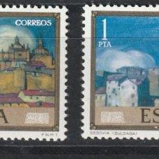 Sellos: EDIFIL 2020** VARIEDAD DE COLOR DE LAS NUBES Y DEL ALCAZAR. Lote 245943040