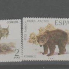 Sellos: LOTE L-SELLOS ESPAÑA FAUNA AÑO 1971 NUEVOS SIN CHARNELA SERIE COMPLETA. Lote 245943195
