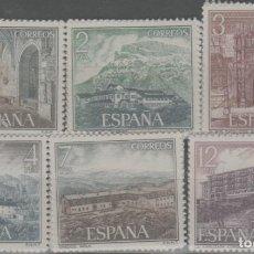 Sellos: LOTE L-SELLOS ESPAÑA PARADORES NACIONALES TURISMO AÑO 1976 NUEVOS SIN CHARNELA SERIE COMPLETA. Lote 245943230