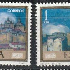 Sellos: EDIFIL 2020** VARIEDAD DE COLOR DE LAS NUBES Y DEL ALCAZAR. Lote 245943480