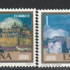 Sellos: EDIFIL 2020** VARIEDAD DE COLOR DE LAS NUBES Y DEL ALCAZAR. Lote 245944015