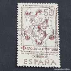 Sellos: ESPAÑA, 1966, FORJADORES DE AMÉRICA, LA DOCTRINA CRISTIANA, EDIFIL 1751, USADO, (LOTE AR). Lote 245945245