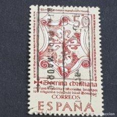 Sellos: ESPAÑA, 1966, FORJADORES DE AMÉRICA, LA DOCTRINA CRISTIANA, EDIFIL 1751, USADO, (LOTE AR). Lote 245945275