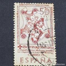 Sellos: ESPAÑA, 1966, FORJADORES DE AMÉRICA, LA DOCTRINA CRISTIANA, EDIFIL 1751, USADO, (LOTE AR). Lote 245945340