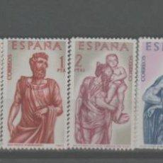 Timbres: LOTE L-SELLOS ESPAÑA AÑO 1962 NUEVOS CON CHARNELA SERIE COMPLETA. Lote 245991240