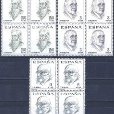 Selos: EDIFIL 1758-1760 LITERATOS ESPAÑOLES. CENTENARIO DE SU NACIMIENTO 1966 (SERIE COMPLETA B/4). MNH **. Lote 246007725
