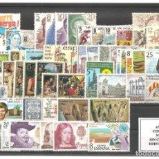 Sellos: ESPAÑA. AÑO 1979. COMPLETO.. Lote 246055515
